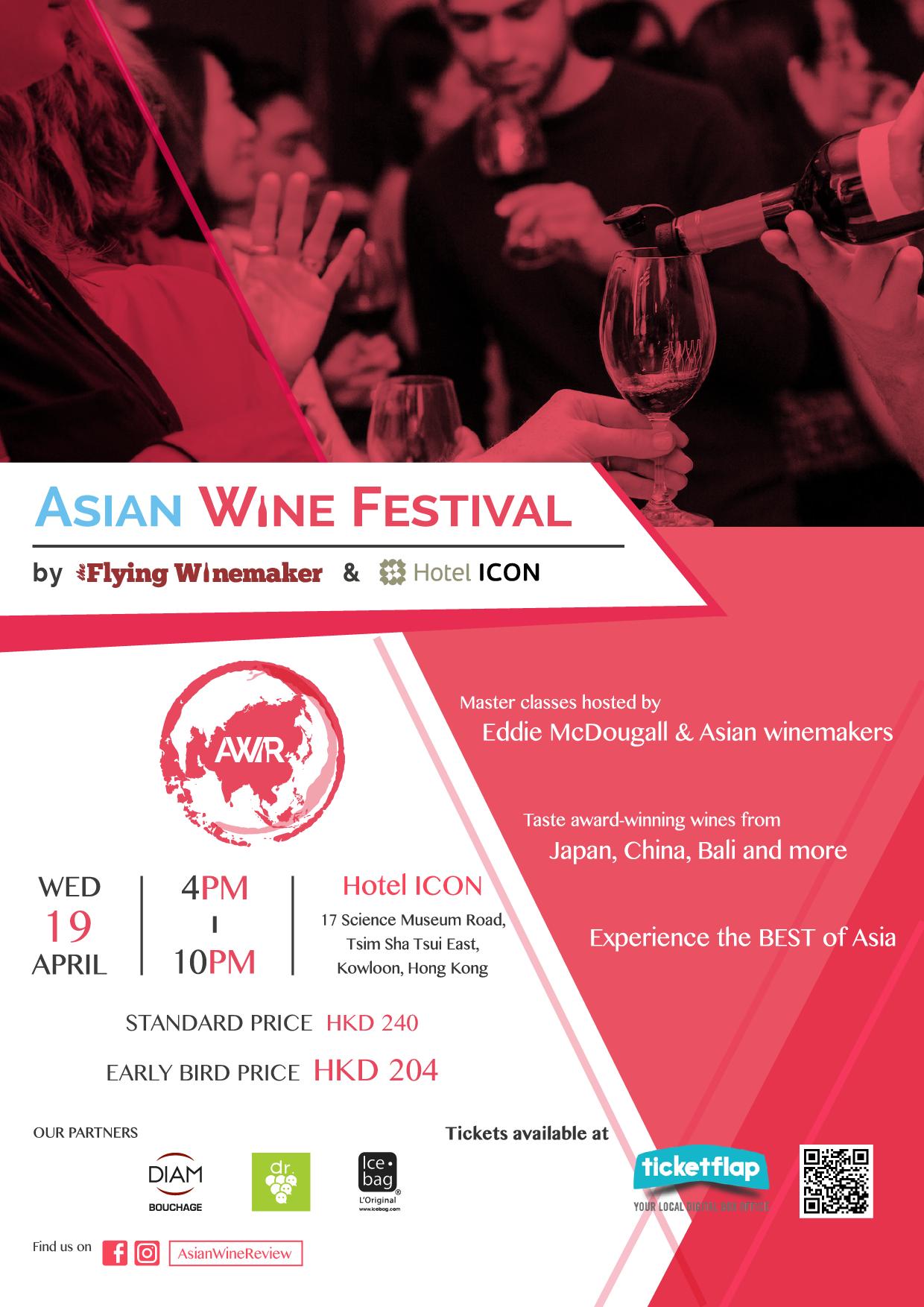 asian wine festival 2017 tickets, apr 19, 2017 | ticketflap