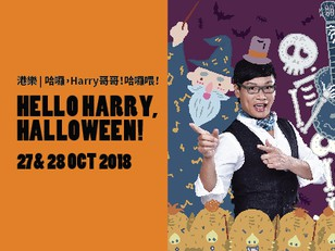 Hong Kong Philharmonic Orchestra - Hello Harry, Halloween