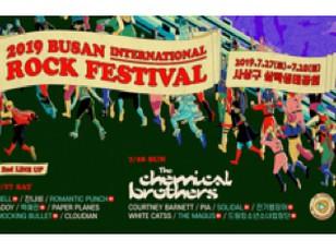 Busan International Rock Festival 2019 Tickets, Jul 27, 2019