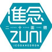 Zuni Icosahedron Ticketflap