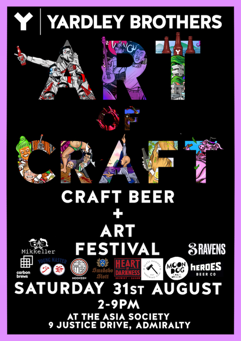 Art of Craft Tickets, Aug 31, 2019 | Ticketflap