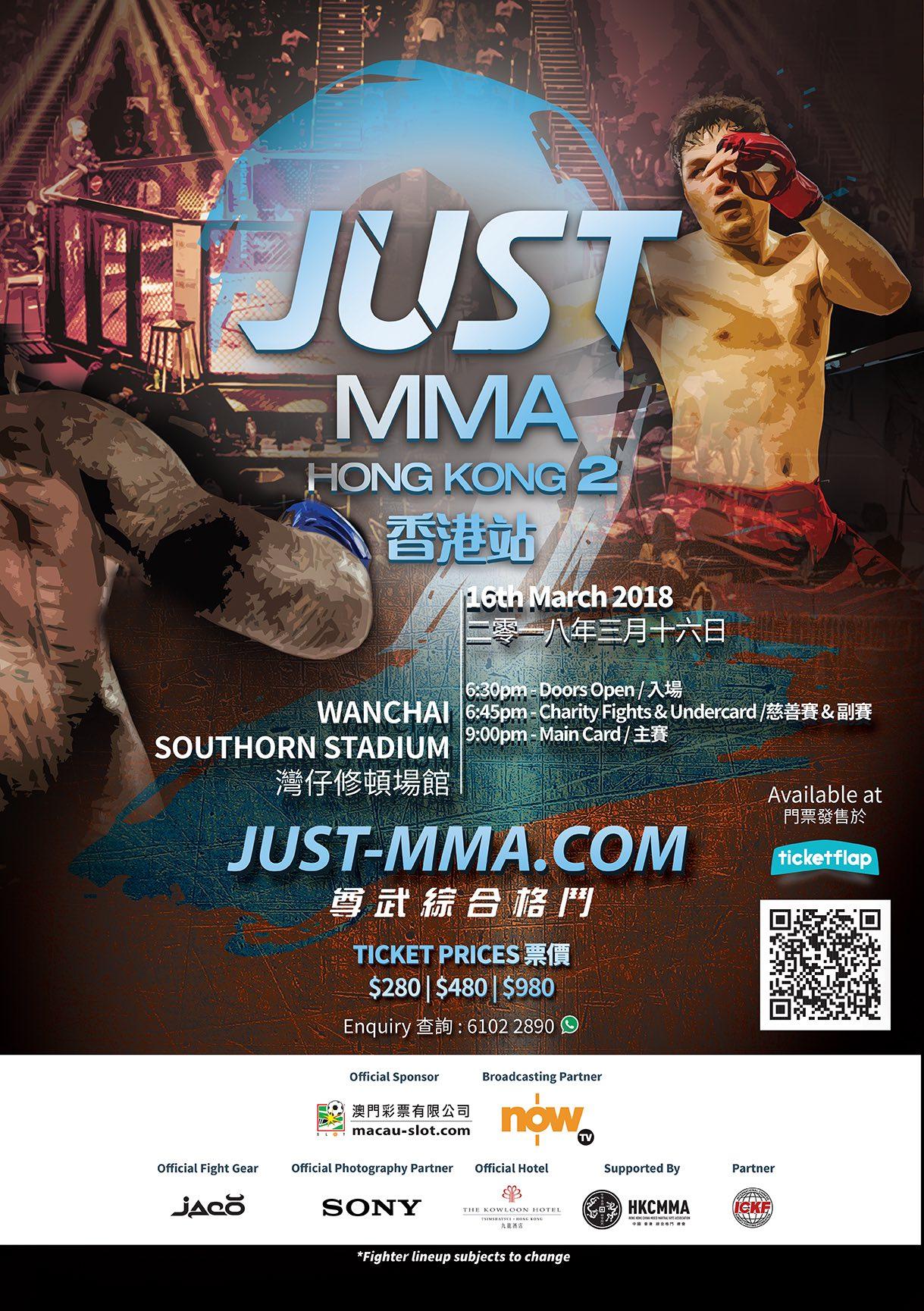 JUST MMA Hong Kong 2 Tickets, Mar 16, 2018   Ticketflap
