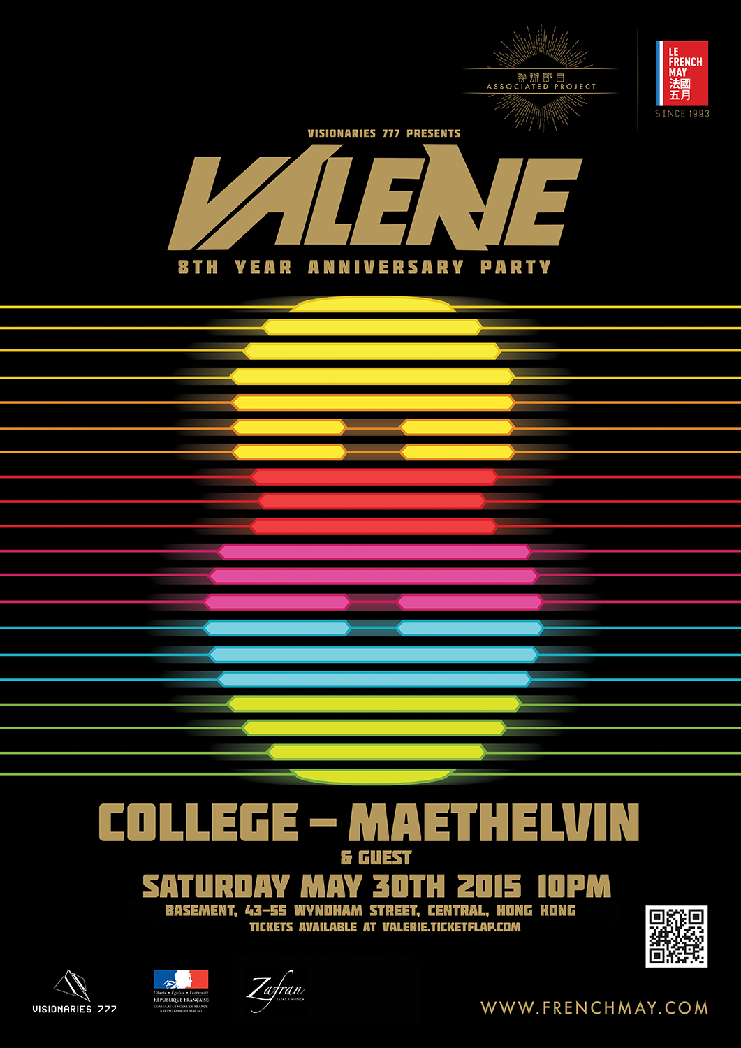 valerie 8th year anniversary party tickets may 30 2015 ticketflap