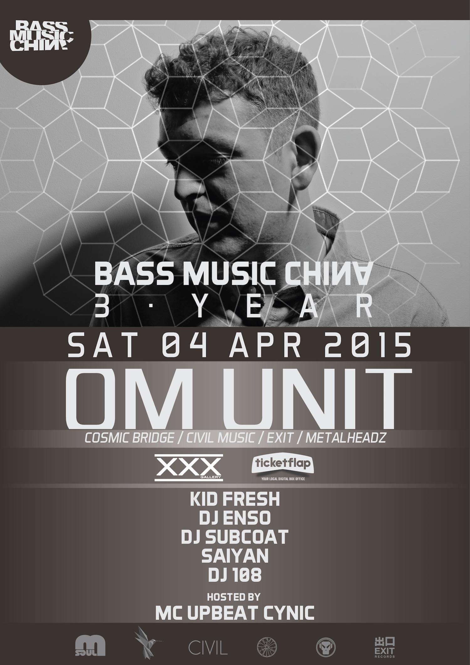 Bass Music China 3 Year Tickets, Apr 04, 2015   Ticketflap