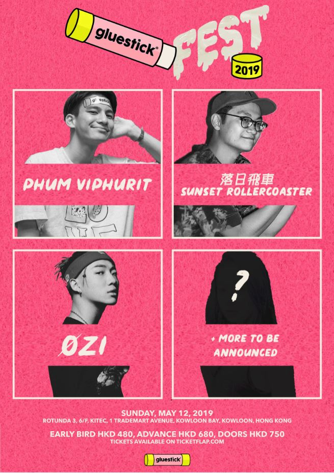 Gluestick Presents: GLUESTICK FEST Phum Viphurit | Sunset Rollercoaster | ØZI and More